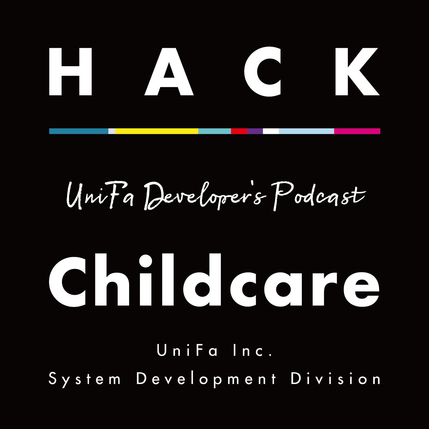 UniFa Developer's Podcast