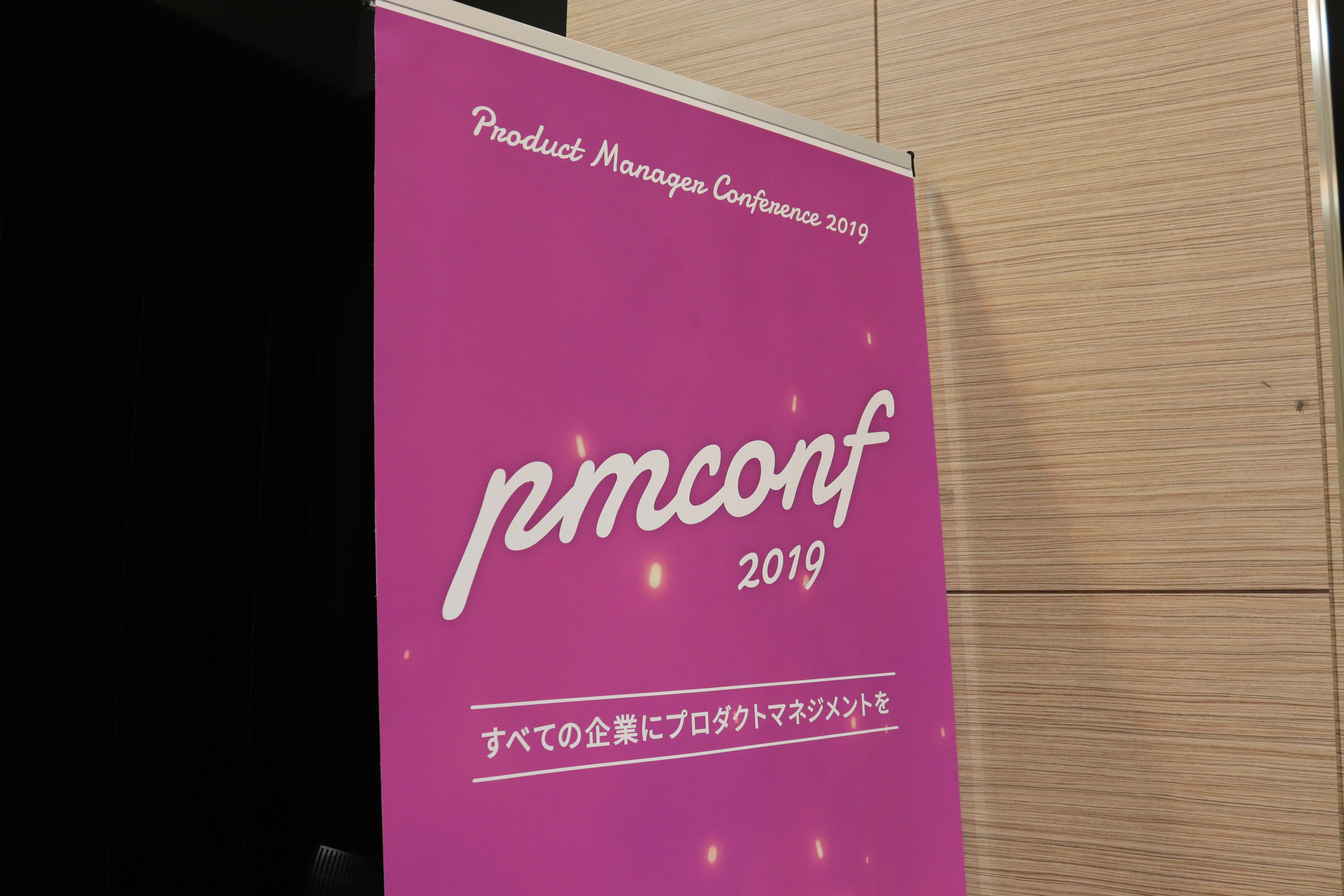 pmconf1